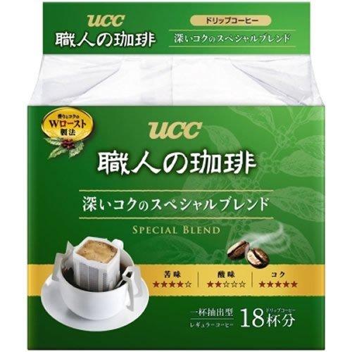 職人珈琲 UCC滴濾式職人咖啡粉(深厚濃郁)掛耳式18條