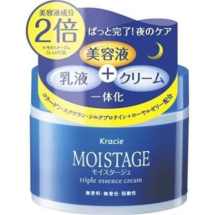 Moistage三重精華霜100克