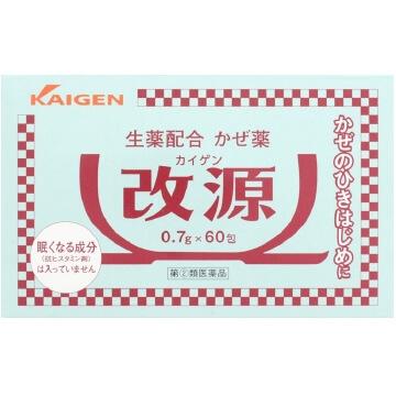 【指定第2類醫藥品】日本改源綜合感冒藥顆粒 60包