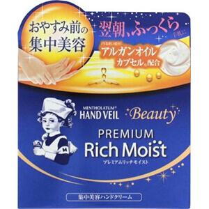 樂敦製藥 曼秀雷敦 HAND VEIL Rich Moist滋潤型手部護理精華霜 (100G)